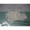 China Armoquell FR930 Polystyrene Flame Retardant Powder , CAS 52434-90-9 wholesale