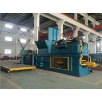 Buy cheap HPA100B Hydraulic Drive Plastic Baling Machine Automatic 55 kW from wholesalers