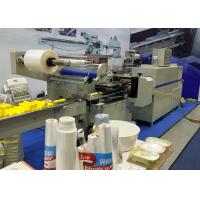 Buy cheap China Automatic Shample Bottle Trash Rubbish Rolling Bag Heat Shrink Packing Machine Wrapping machine from wholesalers