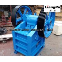 Buy cheap Small Rock Jaw Crusher Machine PEX 250 X 1000 Mining Equipments Over - Loading Protection from wholesalers