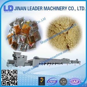 China Mini instant noodles  service machinery wholesale