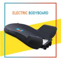 Buy cheap Swimming / Frolicking Electric Body Board Plastic 24 V 120 W 7.8 AH For Kids from wholesalers