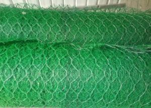 China 5.0mm Self Permeability Reinforced Geotextile Mike Mat wholesale