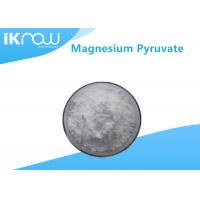 China 98% Assay Magnesium pyruvate Active Pharmaceutical Ingredient CAS 81686 75 1 wholesale