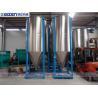 China Industrial Vertical Ribbon Mixer Plastic Mixer Machine For Compound Fertilizer wholesale