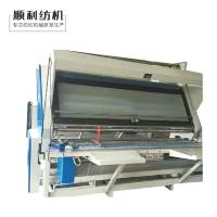 China Double Frequency Hydraulic Fabric Shearing Machine 0~150m / Min Speed wholesale