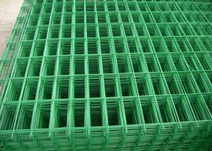 China Pvc Coated Galvanized Railways 50 X 100mm Welded Wire Fence Panels 6mm wholesale