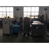 Quality 3Nm3/H -5Nm3/H Purity 99.9% Air Products Nitrogen Generator Foodstuff Automatic Working With Air Compressor wholesale