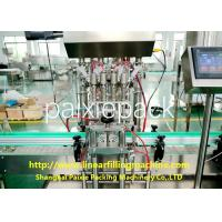 Quality Space Saving Servo Motor Linear Filling Machine Automatic Tomato Paste Filling Machine wholesale