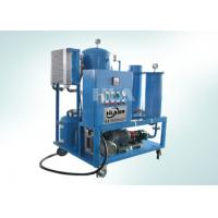 China 44 Kw Vacuum Turbine Oil Filtration Machine For Emulsified Gas Steam Turbe Oil wholesale