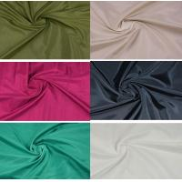 China 210T Poly Taffeta fabric, coating fabric on sale