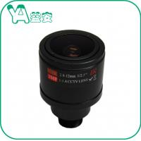 High Performance Cctv Motorized Zoom Lens Wide Angle Ultra Short / Multi Coating