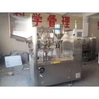 Buy cheap Voltage Plastic Tube Filling And Sealing Machine WIth 40pcs/min capacity from wholesalers
