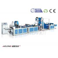 Automatic 5 in 1 Non Woven Bag Making Machine For T-Shirt Bags , Width 100~800mm