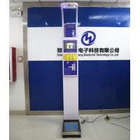 Quality DHM-15 gym weight scale Height and weight scale display video and advertising for sale