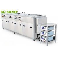 China 2400W Ultrasonic Cylinder Head Cleaning Machine With Hot Water Washing wholesale