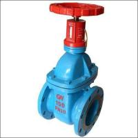 China Light Weight Resilient Seated Gate Valve With Ductile Iron Easily To Fixing wholesale