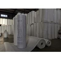 Buy cheap Non Harmful Substances Tunnel Waterproofing Membrane Damp Substrate Installation from wholesalers