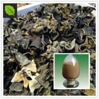 Buy cheap China hot sell black fungus powder from wholesalers