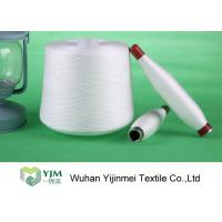 China Z Twist Strong Polyester Spun Yarn 42/2 Dyeable TFO Bright Yarn For Sewing Thread wholesale