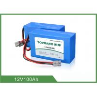China 12V 100Ah Lithium Iron Phosphate Battery For Medical Equipment  on sale