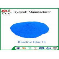 China Polyester Fabric Dye ReactiveTurquoise Blue K-GL C I Reactive Blue 14 wholesale
