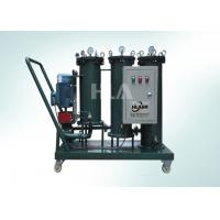 China Hydraulic Lubricant Oil Portable Oil Purifier Machine Solid Liquid Separation wholesale