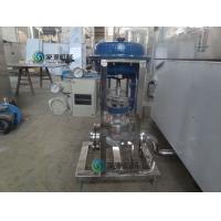 Auto Carbonated Soft Drink Filling Machine Aseptic For Beverage Bottle