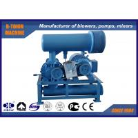 Quality 60-100KPA Roots Rotary Lobe Blower , Pneumatic Low Noise Aeration Air Blower wholesale