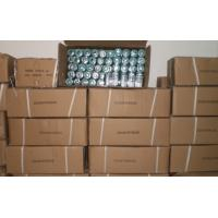 Quality Polyethylene Twine 005 for sale