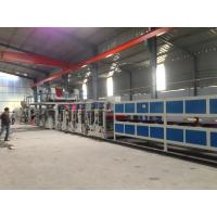 Quality ACP Aluminum Composite Panel Production Line 0.18mm - 0.8mm Thickness Steel Coating Line wholesale