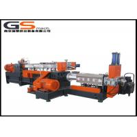 China Plastic Film Extruder Machine , High Torque Laboratory Twin Screw Extruder  wholesale