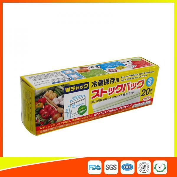 Quality Vegetable Fresh Keeping Freezer Zip Lock Bags  , Plastic Zip Storage Bags for sale