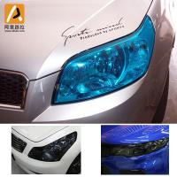 China Hot-selling 0.3*9m Protection and Decal Car Light Film Chemeleon Light Film wholesale