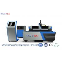 China Professional Sheet Metal Laser Cutting Machine with Aluminium Casting Gantry Structure wholesale
