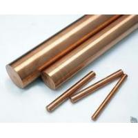 China Bronze Solid Copper Bar Square Customized Bright Surface Wear Resistance wholesale
