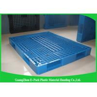 Quality 1200*1000mm Heavy Duty Rackable 1 Ton Steel Reinforced Plastic Pallet Prices wholesale