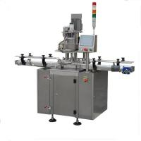 China Automatic Can bottle-cover can capping machine wholesale