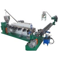Buy cheap PE Plastic Waste Recycling Machine , Cooling Plastic Recycling Granulator from wholesalers