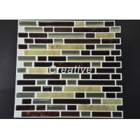 Quality OEM Eco Friendly Self Adhesive Silver Vinyl Wall Stickers For Bathroom Tiles for sale
