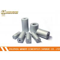 China Custom Hot Forging Die , Cemented Carbide Cold Heading Die Finished Surface wholesale