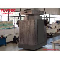 Buy cheap 5000Ton Press Cylinders. from wholesalers