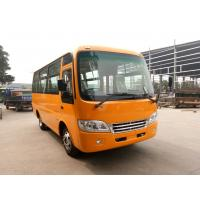 Buy cheap 19 Passenger Van Star Travel Multi - Purpose Buses For Public Transportation from wholesalers