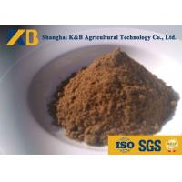 China Easy Absorb Cow Feed Supplements / Cattle Feed Additives 8% Max Moisture wholesale