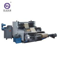 China Roll Paper Embossing Machine for Calender Paper And Paperboard on sale