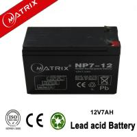 China 12V7AH Sealed lead acid battery wholesale