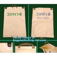 China China manufacture high quality free sample recycled printed pp woven bag,beef cattle feed bag BOPP Laminated PP Woven Ba wholesale