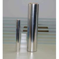 Quality 8011 / 1235 / 3003 Alloy Aluminum Foil, Non Ferrous Metals for sale