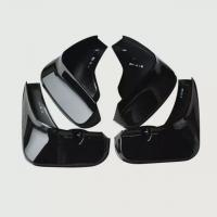 Buy cheap Colorful Painted Car Mud Flaps Replacement For Toyota Crown 2011- from wholesalers