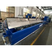 China Large Aluminium Wire Drawing Equipment 450/13 DL Easy Maintenance With Quick Dies Change wholesale